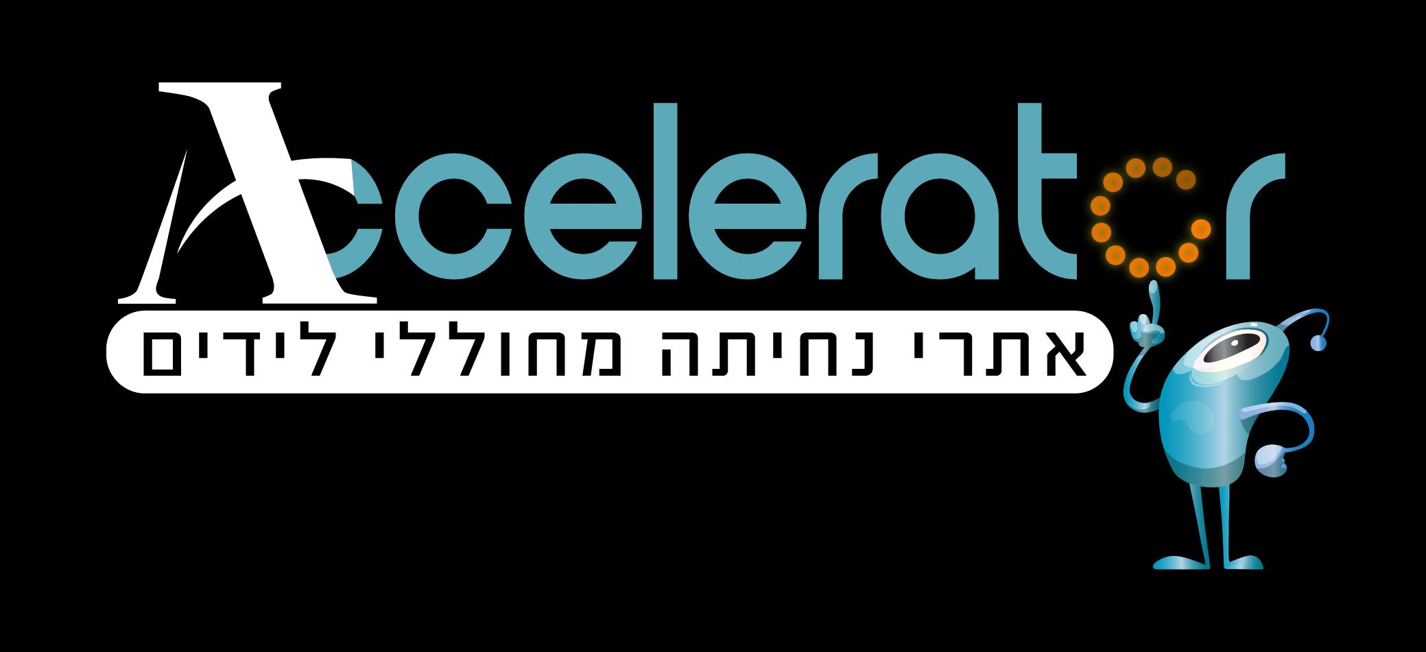 Accelorator_Logo_Black